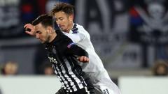 Партизан и Виктория (Пилзен) завършиха 1:1 в Лига Европа