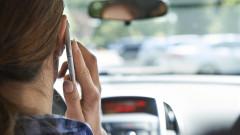 За седмица хванаха 662 водачи да говорят по телефон, докато шофират