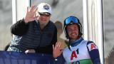 Красен Кралев: Организацията на Световната купа по ски в Банско е блестяща