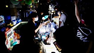 Милиони останаха без ток след авария на електроцентрала в Тайван