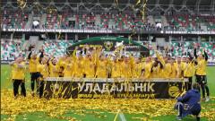 БАТЕ Борисов спечели Купата на Беларус
