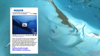 "National Geographic подпомага ""Google Earth - Океан"""