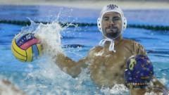 Сърбия с пета европейска титла във водната топка