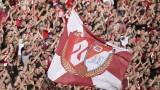 ЦСКА с важно съобщение до феновете за мача със Септември