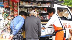 В застаряваща Япония се появиха супермаркети на колела
