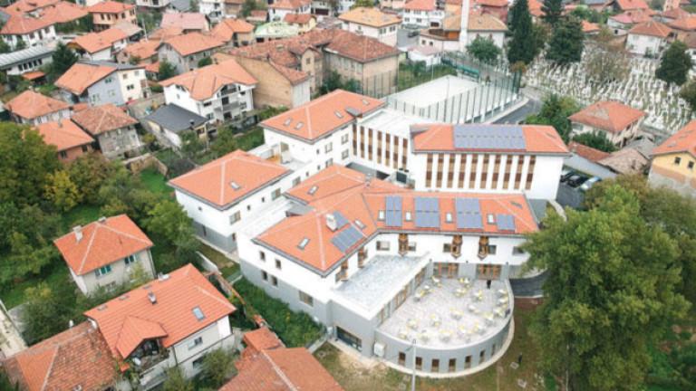 Снимка: Турският квартал за $5.25 милиона в Босна