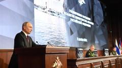 Путин подписа закона за имунитета на експрезидентите