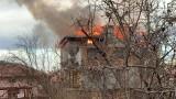 Баба загина при пожар в айтоско село