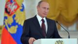 Путин наложи санкции на Украйна