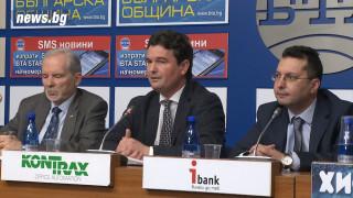 Ново министерство за западащите райони искат от РБ