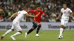 Испания с минимален успех в генералната репетиция преди Мондиал 2018
