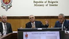Спад на престъпността отчете Младен Маринов