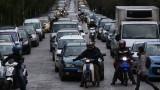 Влаковете и фериботите в Гърция спряха, Атина - блокирана
