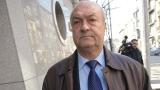 Почина бившият зам. главен прокурор Камен Ситнилски