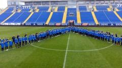 Треньори и служители в Левски отново без заплати