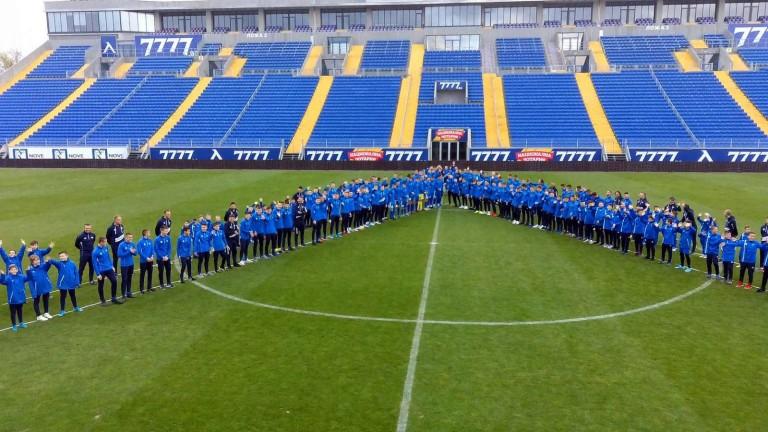 """Левски U19 приема Берое на централния терен на """"Герена"""""""