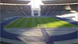 Индонезия се кандидатира за домакин на Мондиал 2022