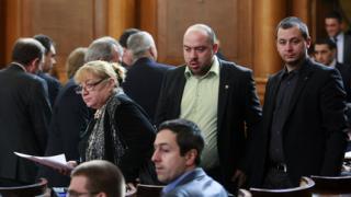 Депутатите са похарчили 4 млн. лв. за  представителни разходи