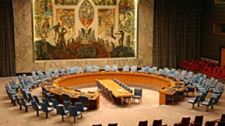 Внесоха новите санкции срещу Иран в СС на ООН
