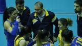 Иван Петков: Отдавна играем заедно и е нормално да имаме синхрон