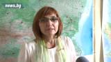 Опасността от земетресения у нас идва от Румъния