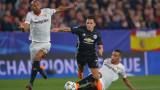Фамозен Де Хеа остави интригата между Севиля и Юнайтед за реванша (ВИДЕО)