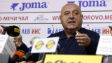 Венци Стефанов за ЦСКА: Ако смятат, че са толкова голям отбор и искат повече пари, нека отидат да играят в друг шампионат
