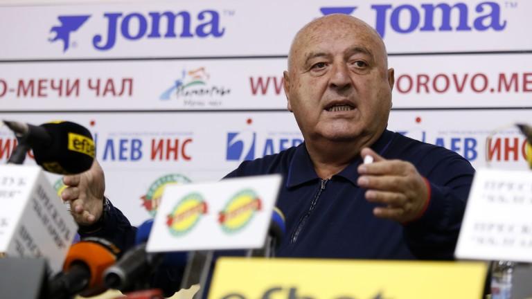 Венци Стефанов: Най-голямата грешка бе това, което се случи с Боби