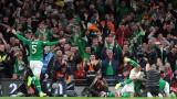 Ирландия излиза с резервите срещу България