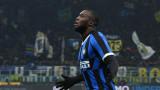 Лукаку отново над всички, класира Интер на 1/4-финал за Купата на Италия