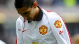 Фърдинанд: Провалът на Ди Мария в Юнайтед остава във визитката му