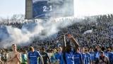 След 4 години Левски и Николай Митов отново подчиниха ЦСКА - 2:1!
