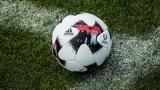 Промените в правилата на футбола - за и против