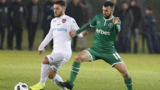 Професионални футболисти в подкрепа на Европейските избори