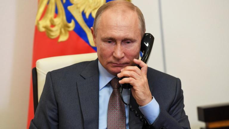 Президентът на Русия Владимир Путин одобри стратегически документ, в който