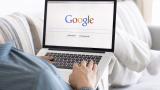 Google премахна ключов бутон от търсачката си