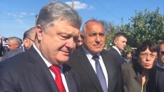 Борисов инспектира и украински ремонт на път