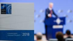 Разходите за отбрана на европейските членки на НАТО достигнаха петгодишен връх
