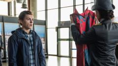 Супергероят, който носи прашки