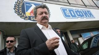 УЕФА наказа Левски