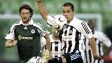 Панатинайкос победи АЕК с 2:1 в голямото дерби на Гърция