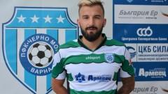 Васил Панайотов: Левски е най-добрият отбор в България в момента
