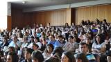 """МОН готви евростипендии за студентите от """"важните"""" специалности"""