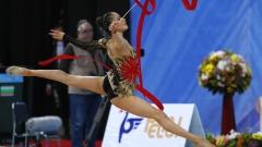 Съставът на България за Европейското първенство по художествена гимнастика