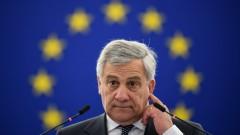 """Шефът на Европарламента обяви за """"пропаганда"""" целите за растеж на Италия"""