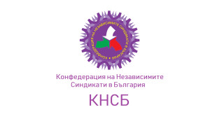 КНСБ дълбоко съжалява за Бисер Петков