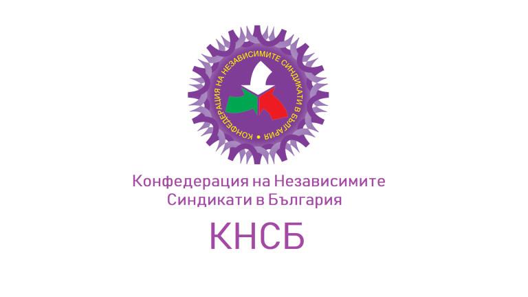 """КНСБ не подкрепя гладната стачка в """"Български пощи"""""""