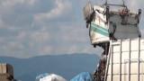 Жители на варненско село протестират заради депо за отпадъци