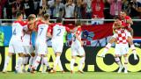 Хърватия победи Нигерия с 2:0 и поведе в група D на Мондиал 2018