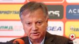 ЦСКА поздрави съсобственика си Инджов